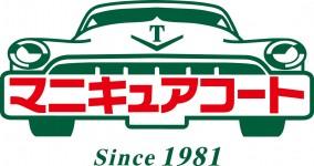 manicure_logo_1981